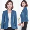 (Pre-order) เสื้อสูทยีนส์ผู้หญิง ดีไซน์เก๋ กระดุมเม็ดเดียว สูทธุรกิจ สูทผู้หญิง เสื้อคอวี มีปก แขนยาว แฟชั่นเกาหลี