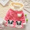 (พร้อมส่ง Size M) ชุดเด็กน่ารัก นำเข้าผ้าดี เสื้อกันหนาว