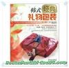 Classic Packing หนังสือแบบการห่อของขวัญ ห่อผ้า ในแนวจีน รวมแบบกว่า 40 แบบ