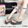 พร้อมส่ง รองเท้าหูคีบ ส้นขนมปัง ลาย ชิโนริ ออกแนวสาวญี่ปุ่นกันเลยจร้า ด้านในเบา บุด้วย pu นิ่มใส่สบายไม่กัดเท้า สูงประมาณ 2 นิ้ว ใส่ได้กับทุกชุดเลยจ้า