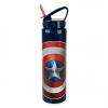 zCaptain America Water Bottle.