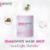 Snail White Mask Shot สเนลไวท์ มาส์คชอต