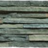 HHSD-001 size 10x30 cm. สันหินกาบเขียวเปลือกไม้ GreenFlat RoughSlate