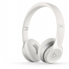 Beats Solo2 White Coming Soon