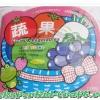 หนังสือ 2 ภาษาอังกฤษ-จีน มีพินยิน สอนภาษาจีน สำหรับเด็กๆ พร้อมซีดี เรื่อง Fruits & Vegetables