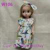 W106 เสื้อผ้าตุ๊กตา- Disney Animators' Collection Doll - 16'' (พร้อมส่ง)