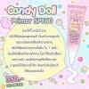 Candy Doll Primer SPF60