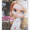 Love Blythe หนังสือแบบเสื้อผ้าน้องบลายธ์ และแบบตัดเสื้อ