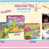 Junior Puzzles ราคาแบบละ 250 รวมส่ง