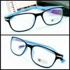 กรอบแว่นตา LENMiXX Blue Van