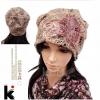 (Pre-order) หมวกคลุมผม หมวกไหมพรมผ้าฝ้ายถัก แฟชั่นหมวกคลุมผม สวยเก๋ ปักลวดลายตาข่าย-ดอกไม้ สีกากี
