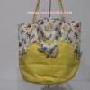 กระเป๋าสะพาย นารายา สำหรับคุณแม่ลูกอ่อน ผ้าคอตตอน สีเหลือง-ขาว ลายสัตว์ (กระเป๋านารายา กระเป๋าผ้า NaRaYa กระเป๋าแฟชั่น)