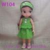W104 เสื้อผ้าตุ๊กตา- Disney Animators' Collection Doll - 16'' (พร้อมส่ง)
