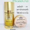 เซรั่มไดมอนโกล์ (Gold Serum)