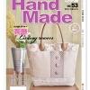 นิตยสาร Hand made เวอร์ชั่นไต้หวัน (รับสมัครสมาชิก และขายรายฉบับ)