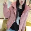 เสื้อกันหนาวแฟชั่นเกาหลี : เสื้อกันหนาว พร้อมส่ง สีชมพู ติดด้วย กระดุมแป๊กเก๋ๆ มีกระเป๋าด้านข้าง แฟชั่นมาใหม่สไตล์เกาหลี