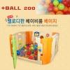 รั้วกั้นเด็ก คอกกั้นเด็ก Heanim ของแท้ +ball non toxic 200 ลูก นำเข้าจากเกาหลี made in korea ไม่มีสารพิษ ขนาด 116*116 cm มีประตู ใช้เป็น บ่อบอลได้ มีของเล่นครบ มี มอก เเล้ว EN71