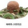 Pre-order หมวกปีกกว้างแฟชั่นฤดูร้อน กันแดด กันแสงยูวี สวยหวานเรียบหรู ดูดี สีน้ำตาลลายเขียว