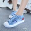 รองเท้าผ้าใบยีนส์ แฟชั่นสุด Chic แนวๆ สวยมากคร่า ดีไซด์เก๋ไก๋ แต่งกระดุมข้าง