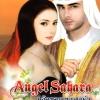 Angel of Sahara เจ้าชายซาฮาร่า โดย นภาลัย ไผ่สีทอง