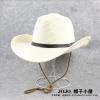 (Pre-order) หมวกปีกกว้าง หมวกสาน ป้องกันแดด สำหรับกิจกรรมกลางแจ้ง เที่ยวทะเล สีขาว สำเนา