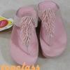 Fitflop Cha Cha รุ่นชาช่าสีชมพู ราคา 590 บาท