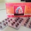 เรดมอส (REAMOSS) สาหร่ายแดง ผลิตภัณฑ์เสริมอาหารเพื่อสุขภาพ บำบัดอาการ ปวดเส้น เอ็นยึด กระดูกพรุน เรดมอสช่วยเพิ่มความแข็งแรงของกล้ามเนื้อร่างกาย เส้นเอ็น ไขข้อ ลดการปวดกระดูก ปวดเมื่อย มือเท้าล็อค ลุกนั่งเดินลำบาก มีปัญหาเรื่องสายตา อยากดูแลสุขภาพ