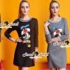 Seoul Secret Say's... Looney Looney Print Chill Dress Material : เดรสผ้ายืดน่ารักๆ ใส่สบายๆ ในวันสบายๆ ด้วยเดรสแขนสามส่วนทรงเข้ารูป เติมความสดใสน่ารักด้วยงานสกรีนลายการ์ตูน เนื้อผ้าใส่สบายๆ ด้วยเนื้อผ้ายืด ใส่ชิลล์ๆ ในวันสบาบๆ เหมาะมากกคะ เติมลุคสาวส