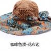 Pre-order หมวกปีกกว้างแฟชั่นฤดูร้อน กันแดด กันแสงยูวี สวยหวานเรียบหรู ดูดี สีน้ำตาลลายฟ้าส้ม