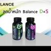 Balance D + Balance S อาหารเสริมลดน้ำหนัก แพ็คคู่ กำจัดน้ำหนักไขมันส่วนเกิน มีหุ่นดี หรือ นำหุ่นดีกลับมา ลดความอ้วน ได้อย่างปลอดภัย ไม่โทรม ไม่โยโย่ มี อย.ถูกต้อง