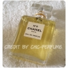 น้ำหอม Chanel No 5 for Women EDP 100 ml.