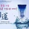 Welcos Moisture Solution Mineral BB Cream SPF30 PA++ 50ml.
