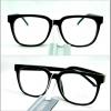 กรอบแว่นตา LENMiXX BOTOBU