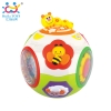 HuileToys บอลชวนคลาน HAPPY BALL เจ๋ง สุดๆ หมุนได้ วิ่งได้ สั่นได้ มีเสียง มีเเสง สำหรับน้อง 6 เดือน