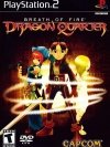 Breath of Fire Dragon Quarter [USA]