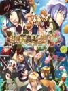 Okashi Na Shima No Peter Pan Sweet Never Land [JAP]