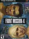 Front Mission 4 [USA]