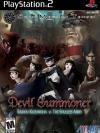 Shin Megami Tensei Devil Summoner [USA]