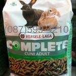 อาหารกระต่าย cuni complete 1,75 kg. รุ่นใหม่