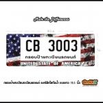 กรอบป้ายทะเบียนรถยนต์ (มีอะคริลิคใสปิดตรงกลาง) แบบยาว 18.5 นิ้ว ลายธงชาติอเมริกา UNITED STATE OF AMERICA FLAG.