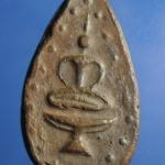 กลีบบัวเม็ดข้างหลวงปู่อนันท์ วัดดอนมะเกลือ สุพรรณบุรี