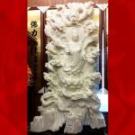 ภาพเจ้าแม่กวนอิม 9 มังกร แกะสลักหินอ่อน ขนาดสูง 148 cm