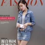 Pre-Order ชุดเสื้อแจ็คเก็ตยีนส์คอปกแขนยาว กระโปรงยีนส์สั้น ยีนส์ฟอกสีประดับเพชร แฟชั่นเกาหลี