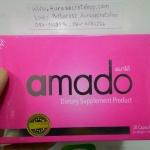 Amado อมาโด้ กล่องใหม่ อาหารเสริมสำหรับผู้หญิง เชน ธนา ราคาถูก ขายส่ง ของแท้