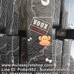 Voox DD Cream วอก ดีดี ครีม แมลงเมี่ยง ราคาถูก ขายส่ง ของแท้
