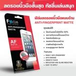 ฟิล์มโฟกัสด้านลดรอยนิ้วมือ Samsung Grand Prime l ซัมซุง แกรนด์ ไพรม์ (หน้า)