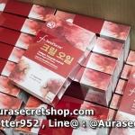 Seoul Secret Collagen TriPeptide Krill Oil โซล ซีเคร็ท คอลลาเจน ไตรเปปไทด์ คริลล์ออยล์ ราคาถูก ขายส่ง ของแท้