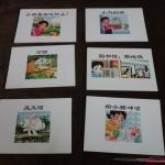 การ์ดนิทานภาษาจีน 17 เรื่อง ขายยกเซท