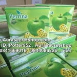 Perrina เพอริน่าร์ อาหารเสริม ลดน้ำหนัก ราคาถูก ขายส่ง ของแท้