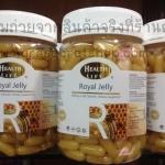 Health Life นมผึ้ง 6% Royal Jelly 1,000mg 365 แคลซูล จาก NewZealand